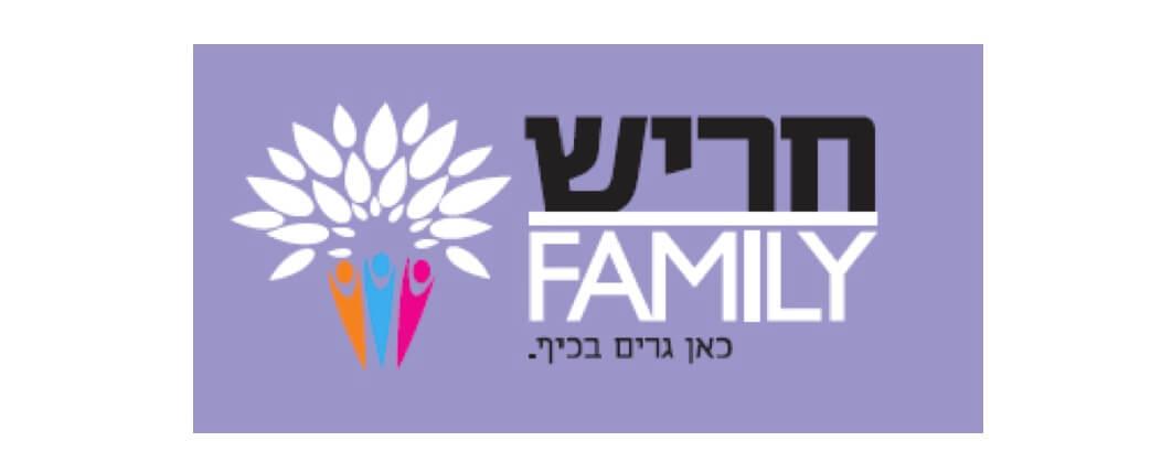 חריש Family