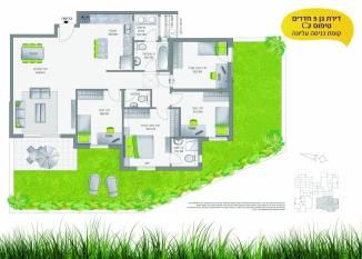 TOPIA בחריש - דירת גן 5 חדרים