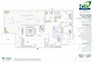 פנטהאוז 5 חדרים PH2-A4