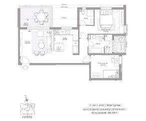דירת 3 חדרים דגם C - סביוני חריש