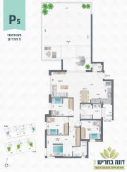 דונה בחריש 2 | פנטהאוז 5 חדרים דגם P5