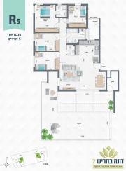 דונה בחריש 2 | פנטהאוז 5 חדרים דגם R5