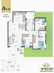 דונה בחריש 2 | דירת גן 4 חדרים דגם A1-G