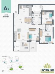 דונה בחריש 2 | דירת 4 חדרים דגם A5