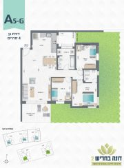 דונה בחריש 2 | דירת גן 4 חדרים דגם A5-G