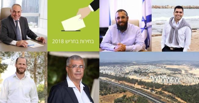 בחירות בחריש 2018