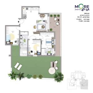 MORE חריש | דגם DG2 דירת גן 4 חדרים