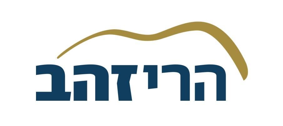 לוגו הרי זהב