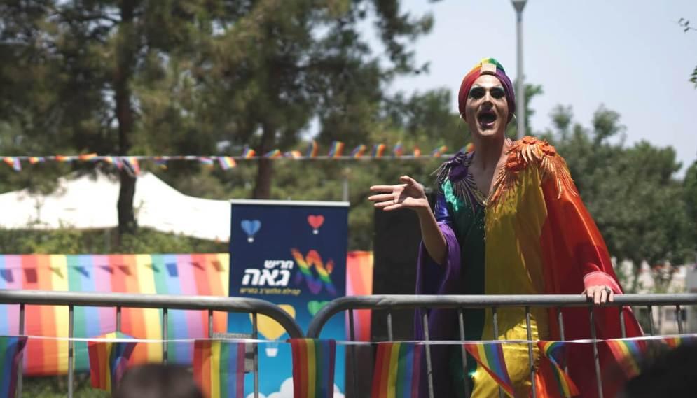 """הקהילה הגאה להט""""ב צילום: חריש חופשית"""