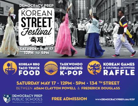 kroena street festival in harlem