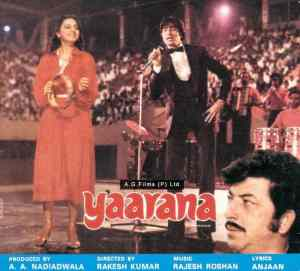 yaarana Chhookar Mere Man Ko Harmonica Notes