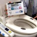 Best Toilet Seat Warmer