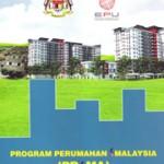Program Perumahan 1Malaysia (PR1MA) Tawar Pinjaman Sehingga 105 Peratus