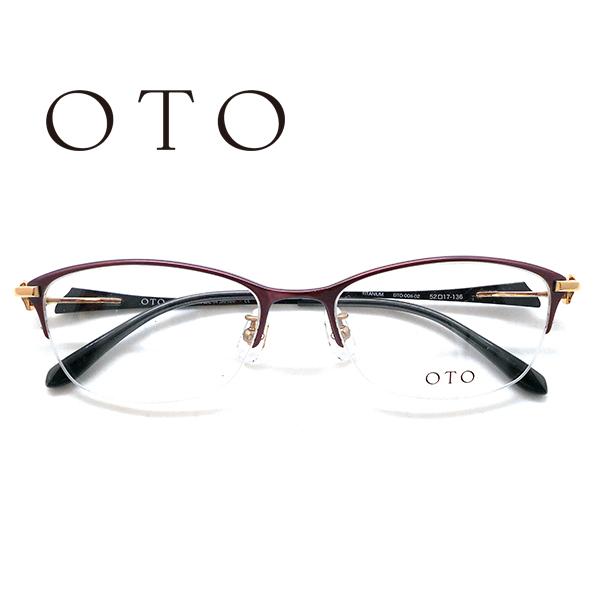 OTO00802
