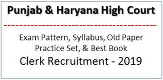 Punjab & Haryana High Court Clerk Exam Pattern, Syllabus, Old Question Paper & Study Materials