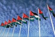 الأردن يُحسّن من أدائه ويتقدم 11 مرتبة ليصل إلى المركز  45 عالمياً في تبني الرقمنة