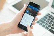 فيسبوك يغير طريقة عرض الفيديوهات داخل الـ NEWSFEED