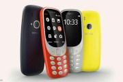 هاتف نوكيا 3310 الأسطوري يصل الأردن