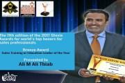 الخبير الأردني علي ذياب يحصد برونزية جائزة