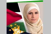 الأردنية سحر فياض في القائمة النهائية لأفضل معلم في العالم