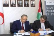 الهلال الأحمر يوقع اتفاقية تعاون مع