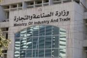 تجارة عمان تناقش القرارات الإقتصادية مع وزير الصناعة