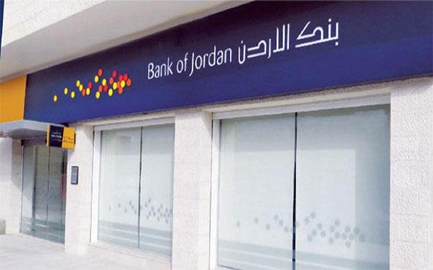 أرباح بنك الأردن الإجمالية 62.3 مليون دينار في 2016
