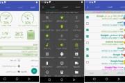 تطبيق Assistant لإدارة هاتفك الأندرويد بكفاءة عالية