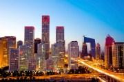 أقوى 10 اقتصادات في العالم بحلول 2050