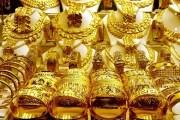 الذهب يرتفع رغم بيانات أميركية قوية