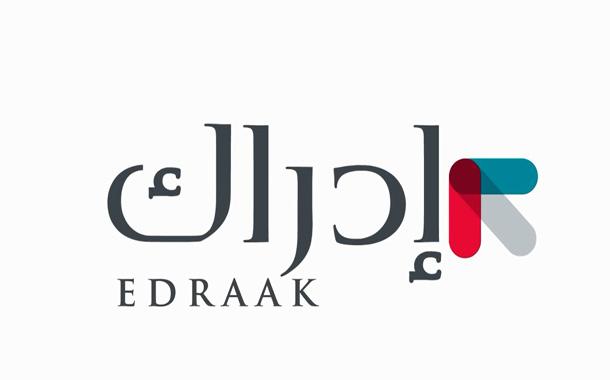 مليون عربي يختارون التعلم عبر منصة إدراك