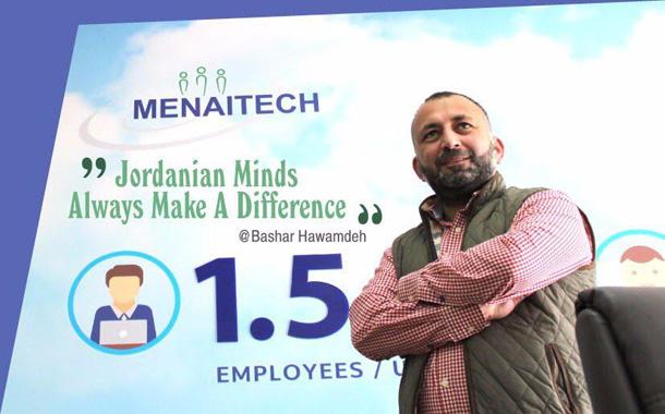 ميناآيتك تعرض حلولها للموارد البشرية في مؤتمر MWC 2017