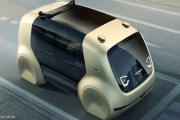 سيارة المستقبل تأتيك بـ