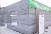 قريبا.. السعودية 'تطبع' وحدات سكنية صديقة للبيئة