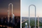 نيويورك : أعلى مبنى في العالم على شكل حرف U