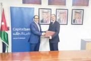 اتفاقية قرض بين كابيتال بنك و''الأردنية لإعادة تمويل الرهن العقاري''
