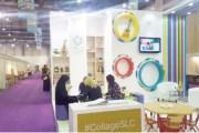 افتتاح فعاليات مهرجان الشارقة القرائي للطفل