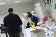 مبادرة ''صحتي بيدي'' تنظم مهرجانا صحيا حول ''الاكتئاب''