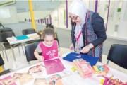 ''الشارقة القرائي للطفل'' يواصل فعالياته بمجموعة منوعة من النشاطات