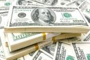 الكونغرس الأميركي يقر مساعدات أساسية للأردن بـ 1.3 مليار دولار