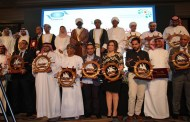 تكريم الأردني أيهم العتوم عن فوزه بإحدى جوائز  أوسكار الإعلام السياحي العربي
