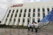 المصرية للاتصالات توقع اتفاق