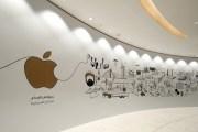 أبل تحدد موعد افتتاح متجرها في دبي مول بنهاية أبريل الجاري