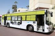 أمنية تسهّل لطلاب الجامعات دفع أجور الحافلات