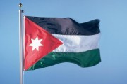الأردن يتقدم على مؤشر بازل لمكافحة غسيل الأموال 2016