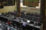 مصر.. بدء تطبيق ضريبة البورصة