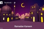 بالأرقام...... رمضان كريم جداً لفيسبوك