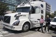 أوبر تدخل قطاع نقل البضائع والطرود