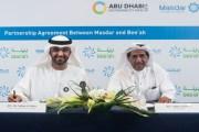 الإمارات تطلق أول مشروع بالمنطقة لتحويل النفايات إلى طاقة