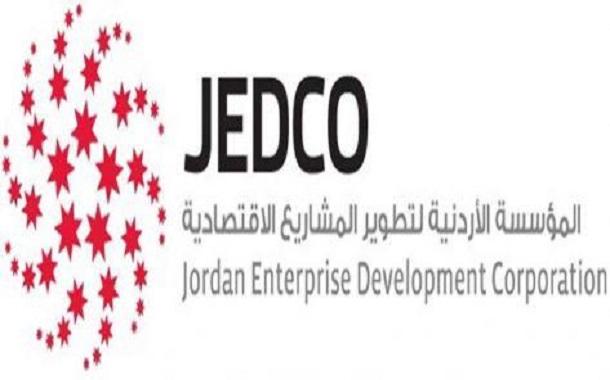16 شركة أردنية تنضم إلى برنامج